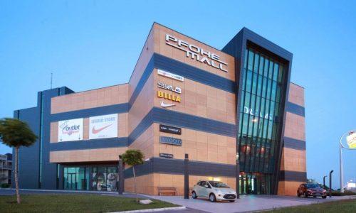 Pfohe-Mall-varna-500x300