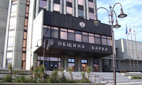 obshtinavarna-500x300